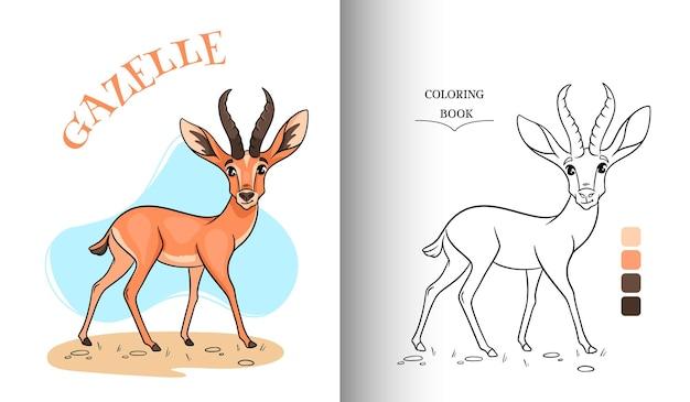 漫画のスタイルの着色のページで動物のキャラクター面白いガゼル。