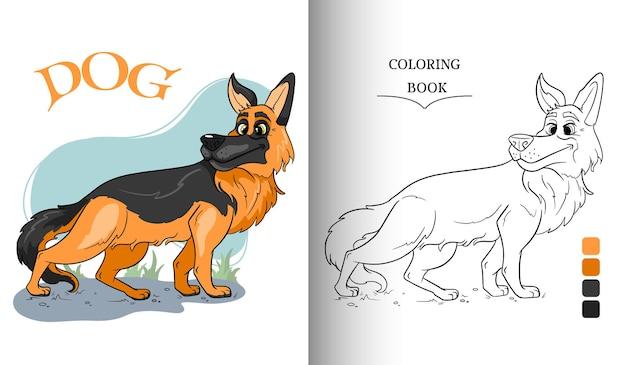 만화 스타일의 색칠하기 책 페이지에서 동물 캐릭터 재미있는 독일 셰퍼드. 어린이 그림. 벡터 일러스트 레이 션.