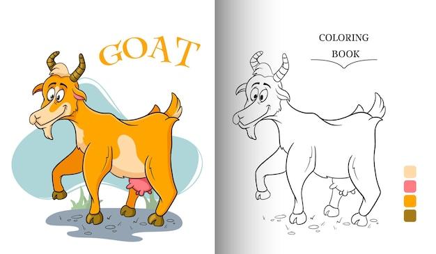 만화 스타일 색칠하기 책 페이지에서 동물 캐릭터 재미있는 염소. 어린이 그림. 벡터 일러스트 레이 션.