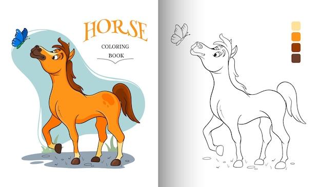 Животный персонаж забавная лошадь с бабочкой в мультяшном стиле, раскраски страницы.