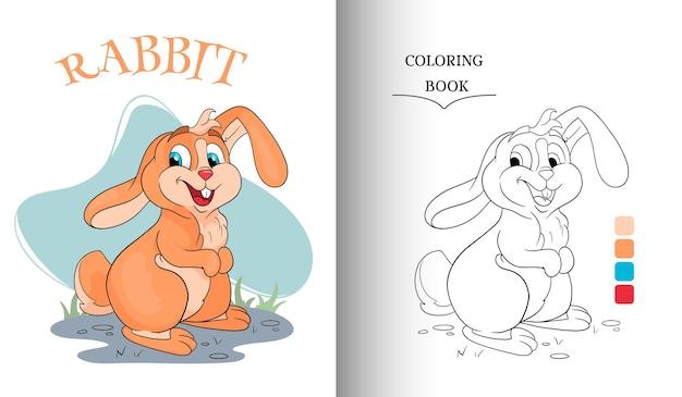 만화 스타일 색칠하기 책 페이지에서 동물 캐릭터 재미있는 토끼. 어린이 그림. 벡터 일러스트 레이 션.