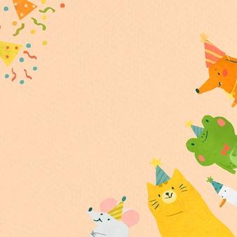 動物の落書きパーティーフレーム