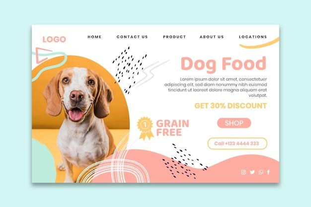 동물 식품 방문 페이지 템플릿