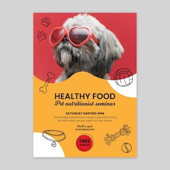동물 식품 포스터 템플릿