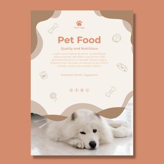 Modello di volantino verticale di cibo animale