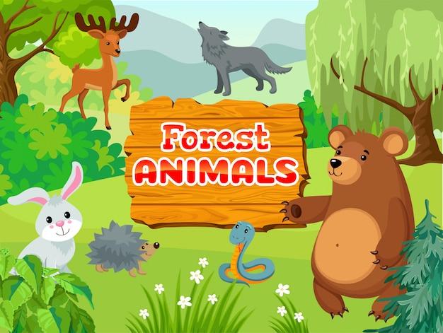 森の動物の生活。