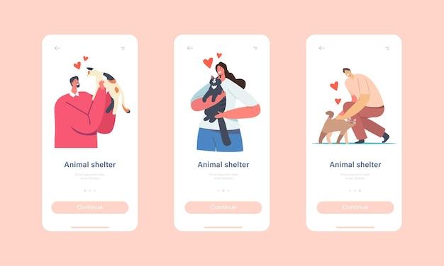 Шаблон экрана мобильного приложения приюта для животных, фунт, реабилитационный центр или центр усыновления для бездомных домашних животных. добрые персонажи помогают концепции бездомных животных. мультфильм люди векторные иллюстрации