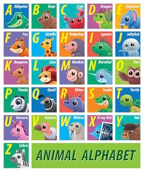 子供のための動物アルファベット教育