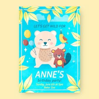 동물 생일 손으로 그린 수채화 동물 생일 초대장 템플릿 무료 벡터