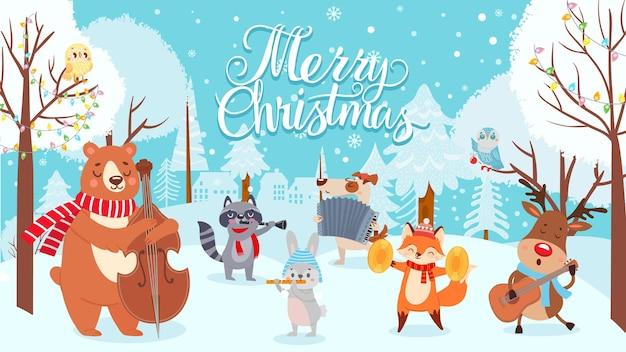 크리스마스를 축하하는 동물들. 행복한 동물 음악가가 있는 크리스마스 귀여운 카드, 휴일 장식 벡터 배경이 있는 겨울 숲. 곰과 너구리, 여우와 개, 토끼, 사슴은 악기를 연주한다
