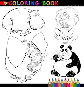 색칠 공부 또는 페이지를위한 동물