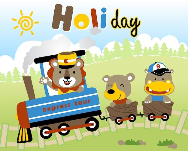 기차로 동물 휴가