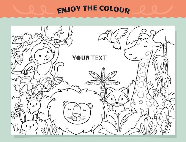 아이들을 위한 동물의 왕국 색칠하기