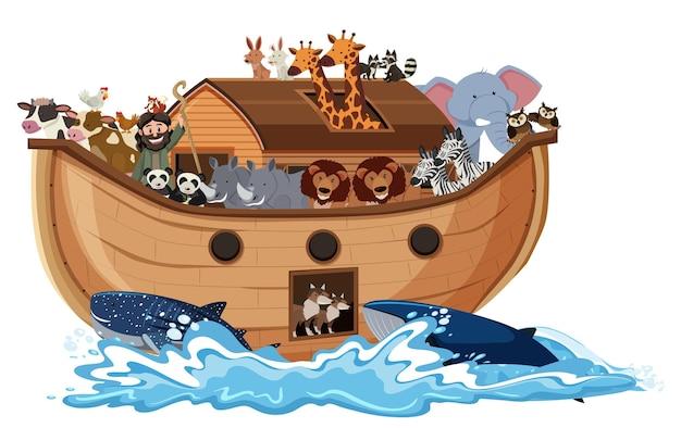 흰색 배경에 고립 된 바다 파도와 노아의 방주에 동물