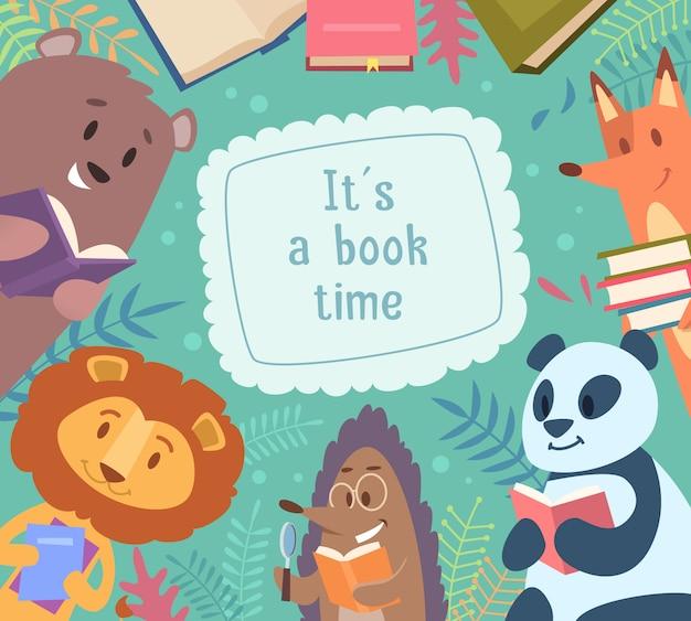 動物は本を読んでいます。子供の漫画のキャラクターの周りに変な動物と学校の背景フレームに戻る