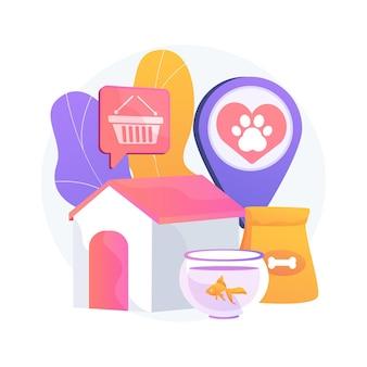 동물 쇼핑 추상적 인 개념 그림. 동물 용품 온라인, 애완 동물 용품 e-shop, 강아지 구입, 약과 음식, 애완 동물 용 액세서리, 미용 화장품 웹 사이트