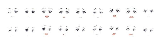 Набор выражений глаз аниме манга мальчик