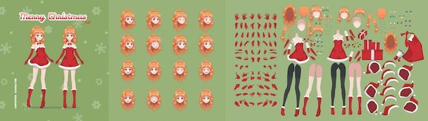 Anime manga girl christmas character animation kit