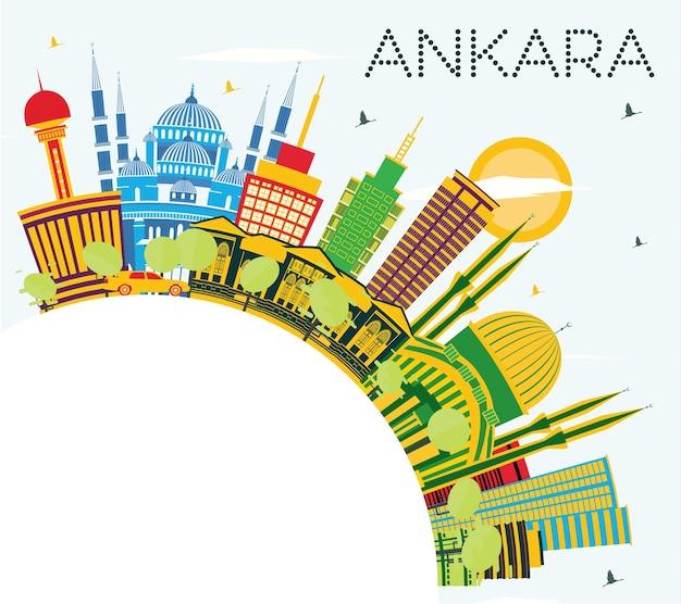 색상 건물, 푸른 하늘 및 복사 공간이 있는 앙카라 터키 도시 스카이라인. 벡터 일러스트 레이 션. 역사적인 건물과 비즈니스 여행 및 관광 개념입니다. 랜드마크가 있는 앙카라 도시 풍경.