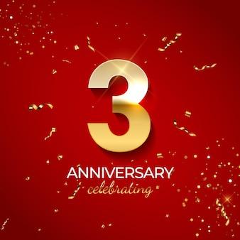 結婚記念日のお祝いの装飾。紙吹雪、キラキラ、ストリーマーリボンが付いたゴールデンナンバー3