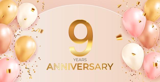 パーティーの休日の背景に紙吹雪と風船を使った記念日のデザイン