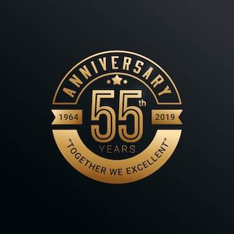 Юбилейный золотой значок 55 лет с золотым стилем