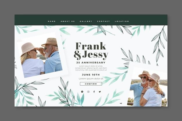 Целевая страница с годовщиной свадьбы