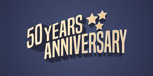 Значок годовщины
