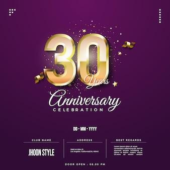 日付と番号30の結婚記念日の招待状