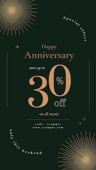 Modello di annuncio di vendita di anniversario per post sui social media