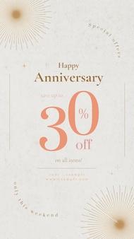 Vettore di modello di annuncio di vendita di anniversario per post sui social media