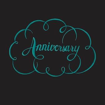 Anniversary typography design illustration