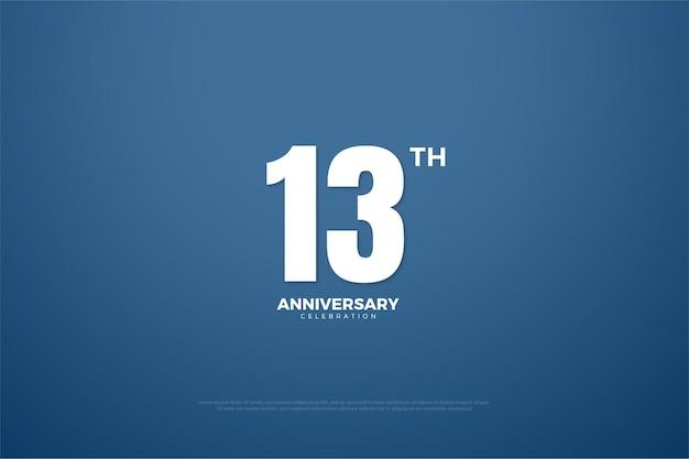 심플한 디자인의 기념일