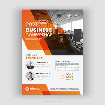 Флаер-шаблон ежегодной бизнес-конференции