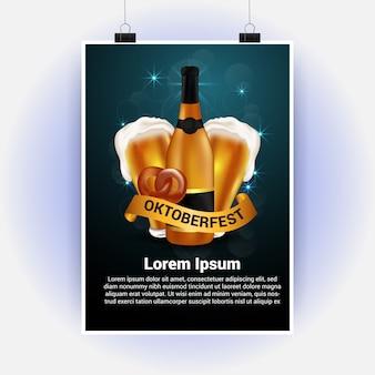 Annual Oktoberfest Flyer