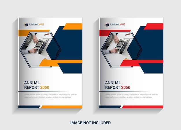 アニュアルレポート2025企業ビジネスカバーテンプレートデザイン