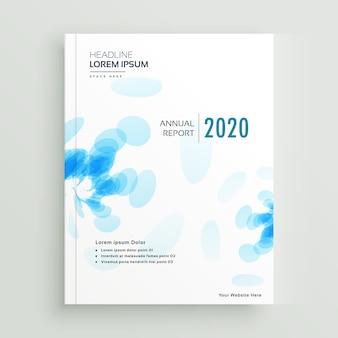 연례 보고서 브로슈어 서식 파일 디자인