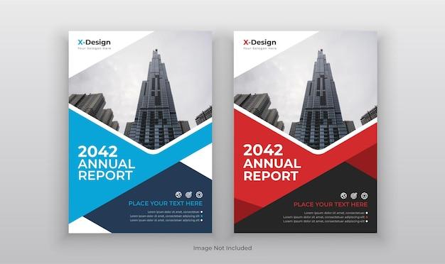 年次報告書のビジネスチラシとパンフレットのテンプレートデザイン
