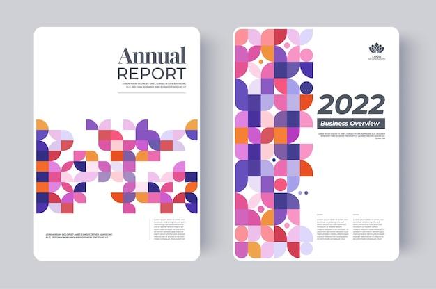 프레젠테이션을 위한 연례 보고서 표지 디자인. 추상적인 그래픽으로 표지 디자인을 보고합니다.
