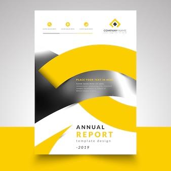 クリエイティブなリボンデザインの年次レポートデザインテンプレート