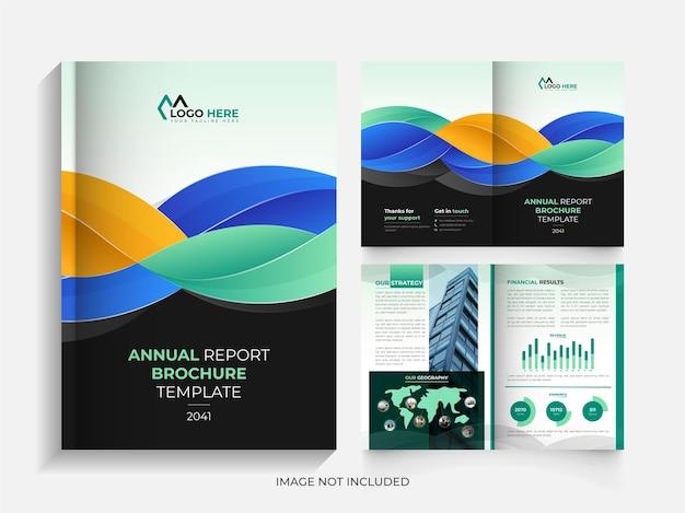 Годовой отчет современный дизайн брошюры, сложенной в два раза