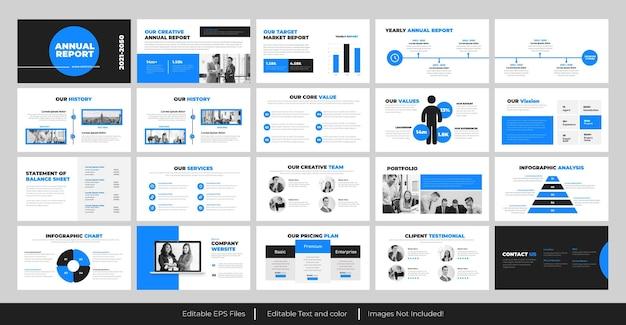 연례 보고서 powerpoint 프레젠테이션 디자인