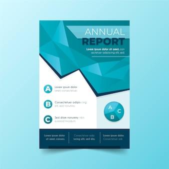 Шаблон годового отчета для бизнеса