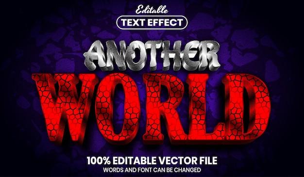 別世界のテキスト、フォント スタイル編集可能なテキスト効果