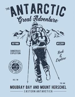 남극 모험