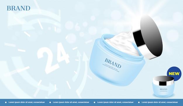 アンチエイジング化粧品の広告。時計のアイコンで栄養クリームを開いた