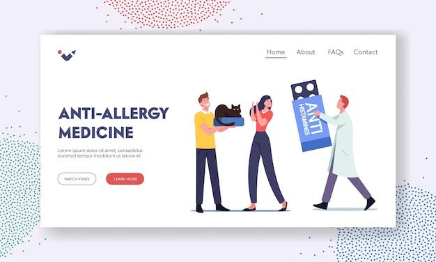 抗アレルギー薬のランディングページテンプレート。医者のキャラクターは猫の毛皮にアレルギーを持つ女性に抗ヒスタミン薬を処方します。動物の毛皮に喘息性鼻炎を患っている少女。漫画の人々のベクトル図