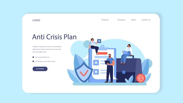 위기 방지 전략 웹 배너 또는 방문 페이지. 재정 위기 및 사업 쇠퇴 동안의 사업 계획. 사업 실패로부터의 위험 통제와 안전에 대한 아이디어. 격리 된 평면 그림