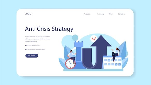 Антикризисная стратегия веб-баннера или целевой страницы. планирование бизнеса