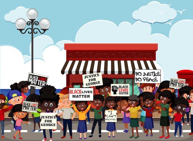 도시의 반 인종 차별 시위대